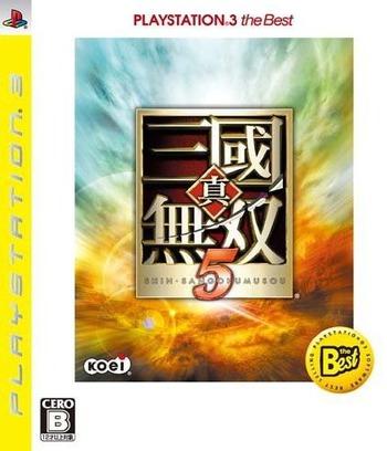 PS3 coverM (BLJM55045)