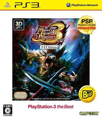 PS3 coverM (BLJM55057)