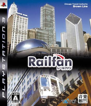 レールファン PS3 coverM (BLJM60013)