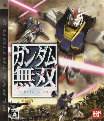ガンダム無双 PS3 coverM (BLJM60018)
