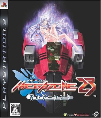 メガゾーン23 青いガーランド PS3 coverM (BLJM60037)