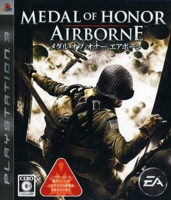 メダルオブオナー エアボーン PS3 coverM (BLJM60054)