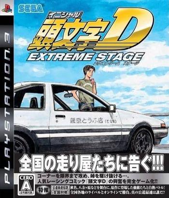 頭文字D EXTREME STAGE PS3 coverM (BLJM60055)