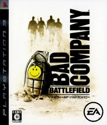 バトルフィールド バッドカンパニー PS3 coverM (BLJM60071)