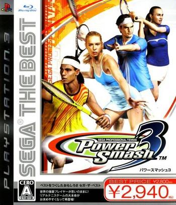パワースマッシュ3 (Sega the Best) PS3 coverM (BLJM60102)