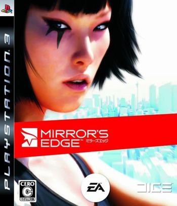 ミラーズエッジ PS3 coverM (BLJM60104)