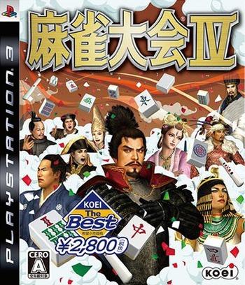 PS3 coverM (BLJM60105)