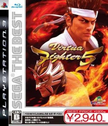 バーチャファイター5 (Sega the Best) PS3 coverM (BLJM60117)