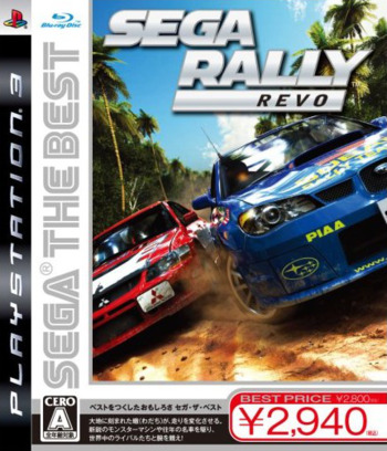 セガラリー REVO (Sega the Best) PS3 coverM (BLJM60125)