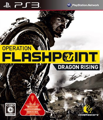 PS3 coverM (BLJM60152)