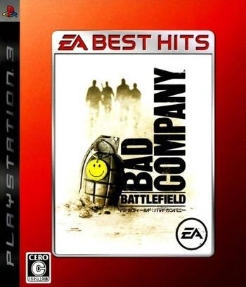 バトルフィールド バッドカンパニー (EA Best Hits) PS3 coverM (BLJM60158)