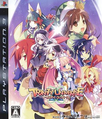 トリニティ・ユニバース (Limited Edition) PS3 coverM (BLJM60161)