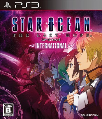 スターオーシャン4 THE LAST HOPE インターナショナル PS3 coverM (BLJM60189)