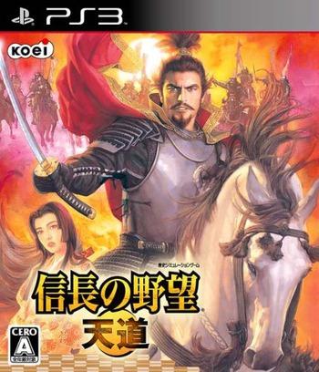 PS3 coverM (BLJM60211)