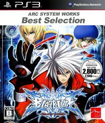 ブレイブルーカラミティトリガー (Arc System Works Best Selection) PS3 coverM (BLJM60213)