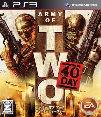 アーミー オブ ツー:The 40th Day PS3 coverM (BLJM60216)