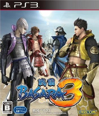 日本語タイトル: 戦国BASARA3 PS3 coverM (BLJM60218)