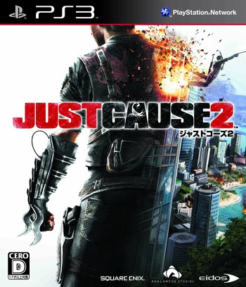 PS3 coverM (BLJM60232)