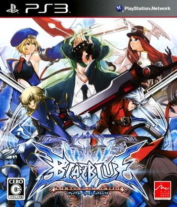 ブレイブルー コンティニュアムシフト PS3 coverM (BLJM60238)