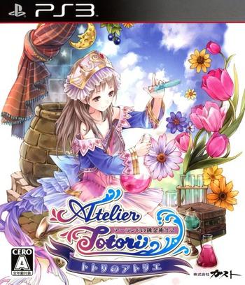 トトリのアトリエ ~アーランドの錬金術士2~ PS3 coverM (BLJM60241)