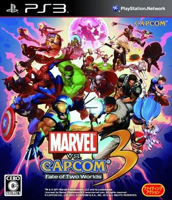 PS3 coverM (BLJM60256)