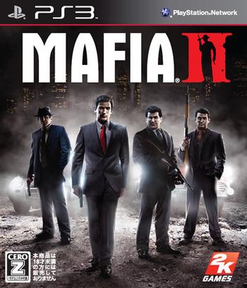 マフィア2 PS3 coverM (BLJM60270)
