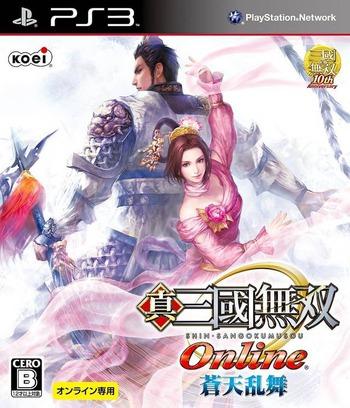 PS3 coverM (BLJM60290)