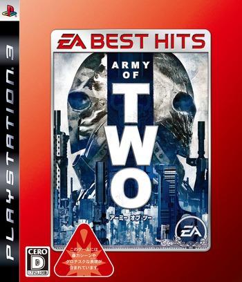 アーミー オブ ツー:The 40th Day PS3 coverM (BLJM60308)