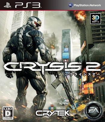 PS3 coverM (BLJM60311)