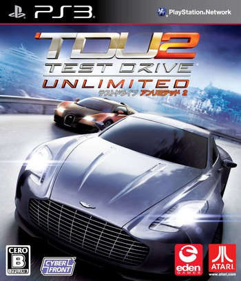 PS3 coverM (BLJM60318)
