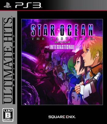 スターオーシャン4 THE LAST HOPE インターナショナル (Ultimate Hits) PS3 coverM (BLJM60338)
