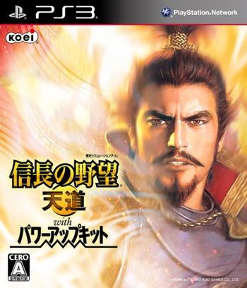 PS3 coverM (BLJM60345)