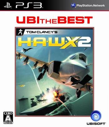 PS3 coverM (BLJM60375)