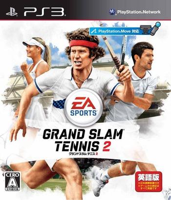 PS3 coverM (BLJM60429)