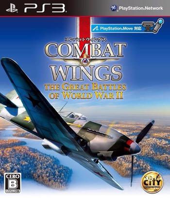 PS3 coverM (BLJM60485)