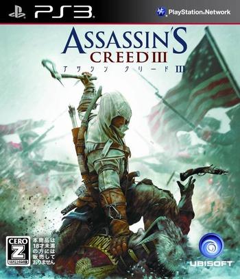 PS3 coverM (BLJM60516)