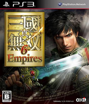真・三國無双6 Empires PS3 coverM (BLJM60524)