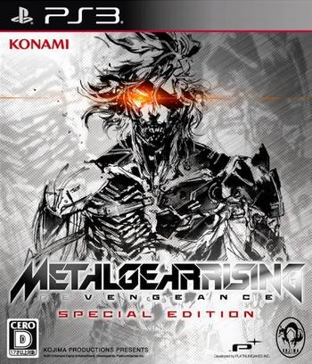 PS3 coverM (BLJM60554)