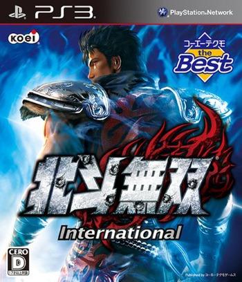 PS3 coverM (BLJM60562)