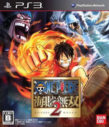 ワンピース 海賊無双2 PS3 coverM (BLJM60572)