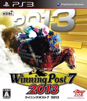 PS3 coverM (BLJM60576)