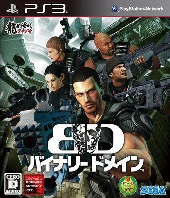 PS3 coverM (BLJM60987)