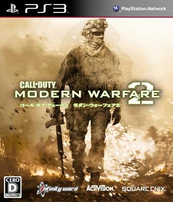 PS3 coverM (BLJM61006)