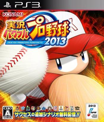 PS3 coverM (BLJM61083)