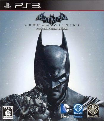 バットマン: アーカム ビギンズ PS3 coverM (BLJM61096)