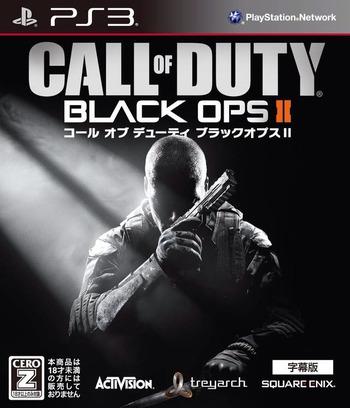 PS3 coverM (BLJM61109)