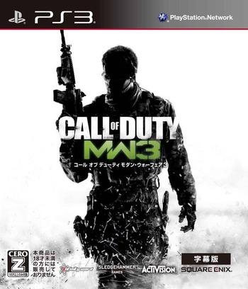 PS3 coverM (BLJM61111)