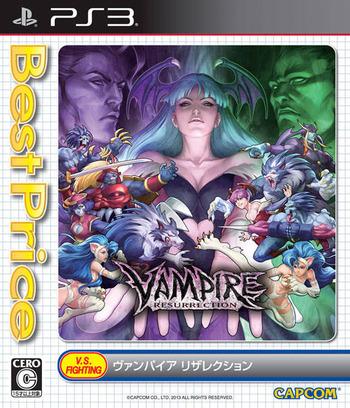 ヴァンパイア リザレクション PS3 coverM (BLJM61115)
