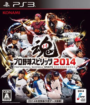 PS3 coverM (BLJM61148)