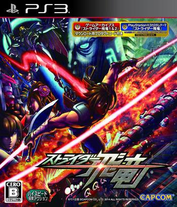 PS3 coverM (BLJM61153)